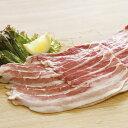 楽天業務用食材 食彩ネットショップ【新商品】フーズタヒコ)イタリア産長期飼育豚 手造りベーコン(スライス)500g(冷凍食品 パスタ ピザ ベーコン べーこん)
