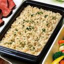 楽天業務用食材 食彩ネットショップテーブルマーク)ガーリックライス 1kg(冷凍食品 本格 3種類のにんにく ご飯物 カフェ ランチ 2018年新商品 ご飯類)