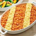 テーブルマーク)ごっつー使えるチキンライス 1kg(冷凍食品 オムライス ご飯物 ご飯もの カフェ ランチ 2018年新商品 麺類 ご飯類)