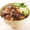 ニチレイ)炭火焼鶏ももカットIQF 500g(冷凍食品 バラ
