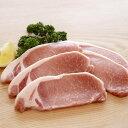 楽天業務用食材 食彩ネットショップ平尾)豚ロース 約70g×5枚(冷凍食品 鍋物 煮物 焼物 肉 にく ぶた ブタ 豚肉 2018年新商品 肉)