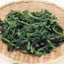 菜の花カット IQF 500g 18095(新鮮 なのはな カット済 IQF バラ 凍結 緑黄色野菜 冷凍野菜 旬の素材 簡単 便利 調理 短縮)