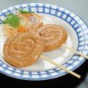 豚肉100%の原料を天然羊腸に詰め込み、手巻きで渦巻き状に巻き上げたオリジナルのワンハンド串付きウインナーです。ボイル、焼...