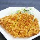 日本水産)ジャンボキチンカツ 900g(約150g×6枚)(冷凍食品 1枚肉使用 洋風調理 洋食 フライ お弁当 肉料理 洋食一品)