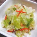 楽天業務用食材 食彩ネットショップアサダ)浅漬キャベツ 500g(冷凍食品 一品 漬物 キャベツ きゃべつ 2018年新商品)
