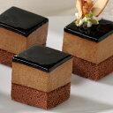 フレック)カット済ケーキレアーチョコ 367g(冷凍食品 クーベルチュールチョコレート カット済 バイキング パーティ ケーキ 洋菓子 デザート)