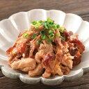 林兼フーズ ) 親鶏 炙り 焼き ポン酢 仕立て 500g(ひねぽん ひね鳥 惣菜)