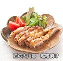 鶏肉 もも ステーキ 大山鶏 塩糀漬け 800g(200g×...