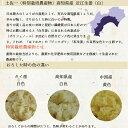 【高知県産】コラーゲン ネッカリッチ卵30個入