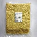 【冷凍】針生姜 1kg 高知県産