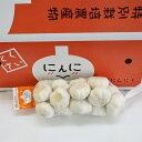 にんにく 1kg×10ネット 食用におすすめ 中国産 特栽 上海嘉定種(ホワイト)