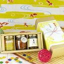 【ギフト】マヌカ蜂蜜しょうが 1本 + コンフィチュール 1本 + 生姜はちみつ 1本 送料無料(沖縄、離島を除く)