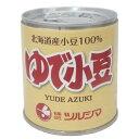 ツルシマ ゆで小豆 280g 缶詰め...
