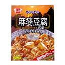 健康フーズ 麻婆豆腐の素 160g 2から3人前 レトル