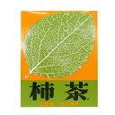 生化学研究所 柿渋茶 4g×36袋 ティーバッグ
