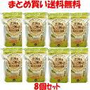 玄米をちょっと削ったおいしいお米 特別栽培米 2kg×8個セット まとめ買い送料無料