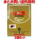 ショッピング麦茶 発芽ハト麦茶 クイーン はこ茶 7g×30袋 ティーバッグ 5個セット