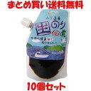 マルシマ 小豆島産 生のり佃煮 90g×10個セット キ