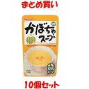 マルサン かぼちゃスープ 180g レトルト  10個セ
