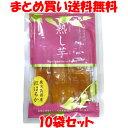 干し芋 熟し芋 100g×10個セット 【まとめ買い送料無料】...