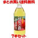 マルシマ りんご酢 500ml×7本セットまとめ買い送料無料