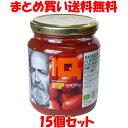 有機トマトピューレー バジル葉入り ジロロモーニ 創健社 350g×15個セットまとめ買い送料無料