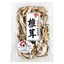 ショッピング大分 マルコ物産 大分産 原木椎茸 スライス 乾燥 20g