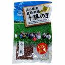 ショッピング契約 特別栽培 十勝の豆 小豆 300g