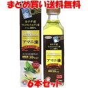 日本製粉 プレミアムゴールデン種 アマニ油 186g