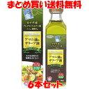日本製粉 アマニ油&オリーブ油 186g カナダ産プレ