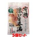 生姜 しょうが湯 マルシマ 有機 濃口生姜湯 40g(8g×5袋)×5個セットゆうパケット送料無料 ※代引・包装不可