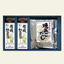 和食調味料セット(3) 醤油とだしの詰め合わせ ギフト 父の日 中元 歳暮 母の日 敬老の日 プレゼ...