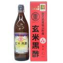 まるしげ 玄米黒酢 0.9L