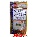 桜井 ベジタリアンのためのシチュー 粉末 120g(約6人分)×3袋セット ゆうパケット送料無料 ※代引・包装不可