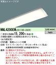 パナソニック「NNL4200EWLE9」40型ライトバーのみ▼別途適合器具本体必要 一体型LEDベースライト 白色 天井直付型【要工事】●★(Panasonic)【RCP】02P01Jul16