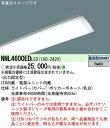 パナソニック「NNL4600EDLE9」40型ライトバーのみ▼別途適合器具本体必要 一体型LEDベースライト 昼光色 天井直付型【要工事】●★(Panasonic)【RCP】02P01Jul16