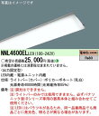 パナソニック「NNL4600ELLE9」40型ライトバーのみ▼別途適合器具本体必要 一体型LEDベースライト 電球色 天井直付型【要工事】●★(Panasonic)【RCP】02P01Jul16