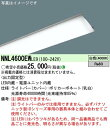パナソニック「NNL4600EWLE9」40型ライトバーのみ▼別途適合器具本体必要 一体型LEDベースライト 白色 天井直付型【要工事】●★(Panasonic)【RCP】02P01Jul16
