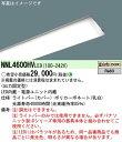 パナソニック「NNL4600HVLE9」40型ライトバーのみ▼別途適合器具本体必要 一体型LEDベースライト 温白色 天井直付型【要工事】●★(Panasonic)【RCP】02P06May16