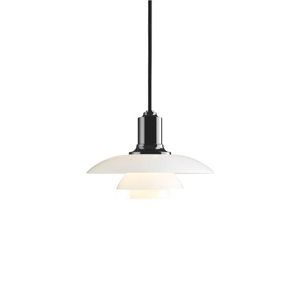 【正規販売店】ルイスポールセン「PH 2/1 ペンダント ブラックメタライズド」LEDペンダントライトLED照明