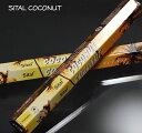 【ズバリ!南国ビーチリゾートの香り】SITAL COCONUT
