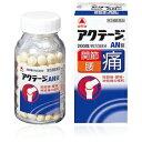 【第3類医薬品】武田薬品 アクテージAN錠 200錠(約33日分)