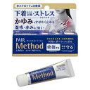【第2類医薬品】ライオン メソッド WOクリーム 25g (非ステロイドの治療薬)