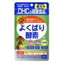 ショッピングサプリメント DHC 愛犬用 よくばり酵素 60粒入 (元気な毎日)