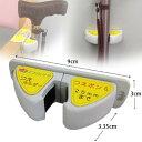 【杖かけ】杖 ホルダーつえポンS 薄型スリムタイプ/ステッキホルダー/杖置き/杖掛け