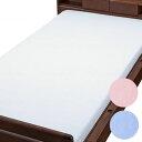 【ボックス型シーツ】ボックス型シーツ/介護ベッド用品/マットレス用シーツ/介護寝具/ウェルファン