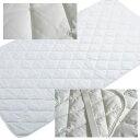 【ベッドパッド】介護用洗えるベッドパッド/介護ベッ