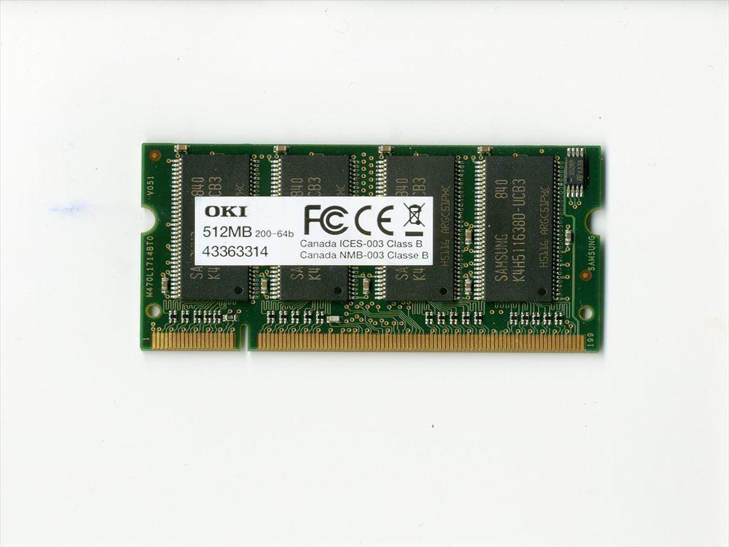 MEM512C OKI 512MB増設メモリ COREFIDO C830dn/C8800dn用【】 バッファロー プリンタパーツ 増設メモリ