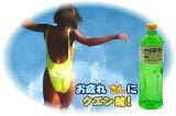 【】为疲劳先生柠檬酸!300日【smtb-T】[【】お疲れさんにクエン酸!300日【smtb-T】]