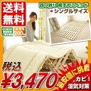 【本州・四国 送料無料】4つ折り桐すのこベッド シングルサイズ ランキング入賞! 耐荷重20